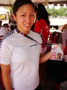Diane Tam